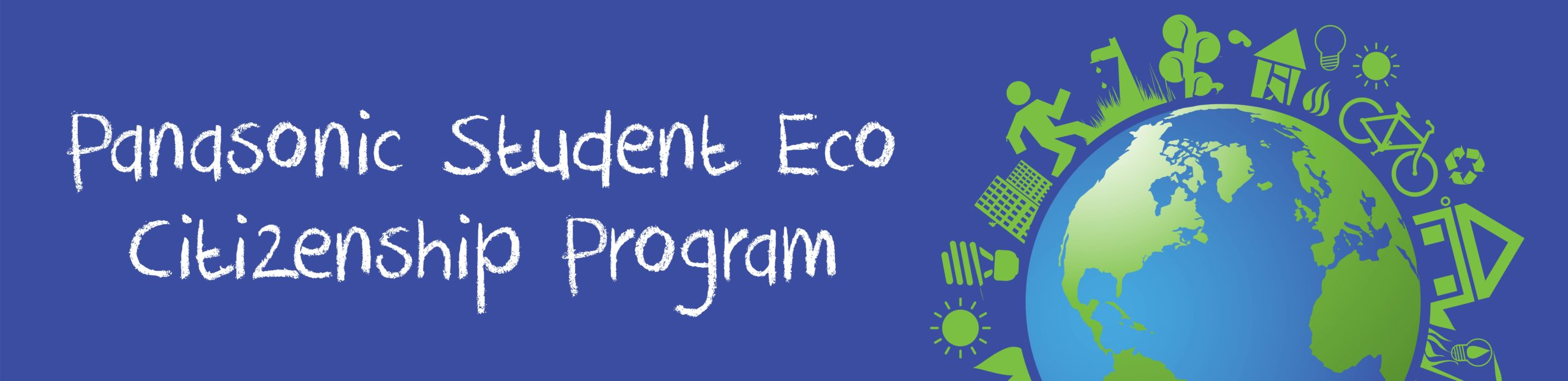 Panasonic Student Eco Citizenship Program